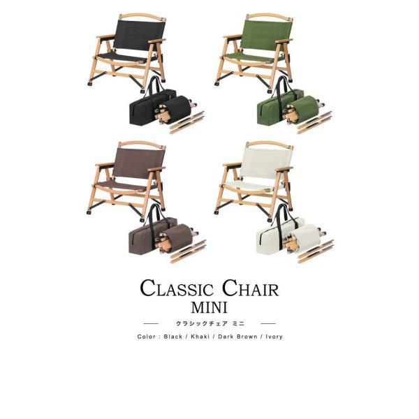 アウトドアチェア 小型 子供 ミニ 女性 折りたたみ コンパクト 軽量 ひじ掛け アームチェア 椅子 クラシックチェア デッキチェア ローチェア FIELDOOR 送料無料 maxshare 02