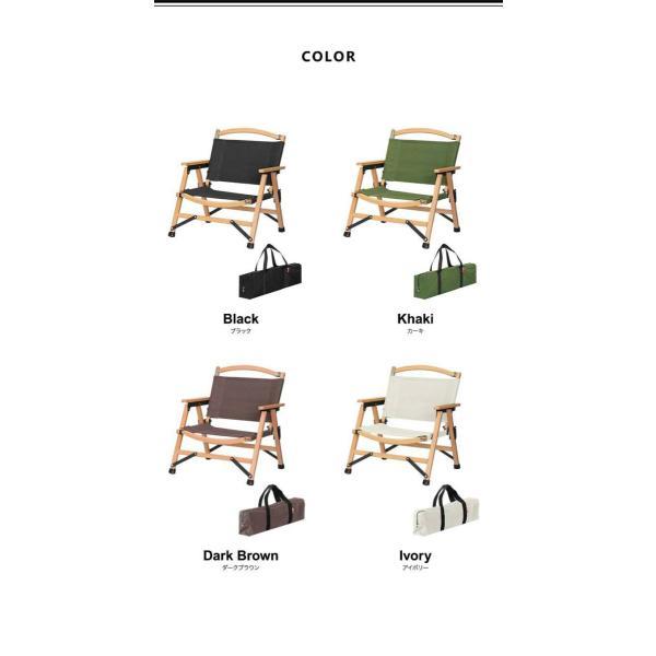 アウトドアチェア 小型 子供 ミニ 女性 折りたたみ コンパクト 軽量 ひじ掛け アームチェア 椅子 クラシックチェア デッキチェア ローチェア FIELDOOR 送料無料 maxshare 12