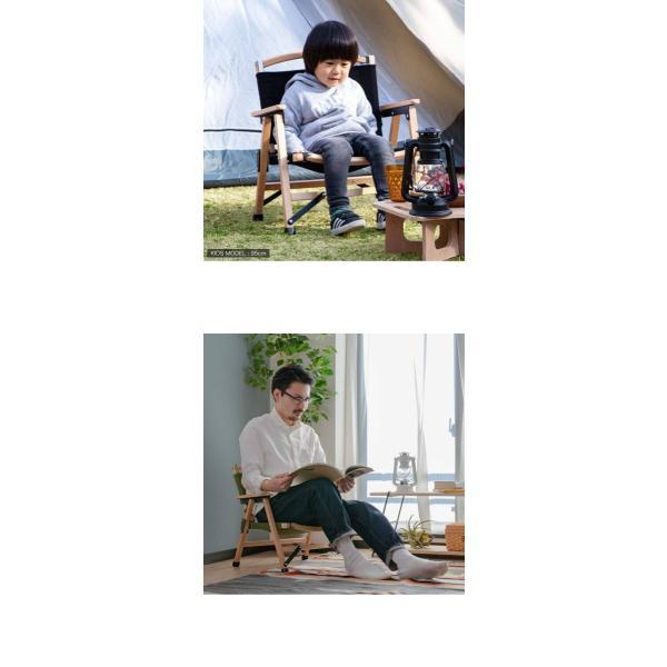 アウトドアチェア 小型 子供 ミニ 女性 折りたたみ コンパクト 軽量 ひじ掛け アームチェア 椅子 クラシックチェア デッキチェア ローチェア FIELDOOR 送料無料 maxshare 07