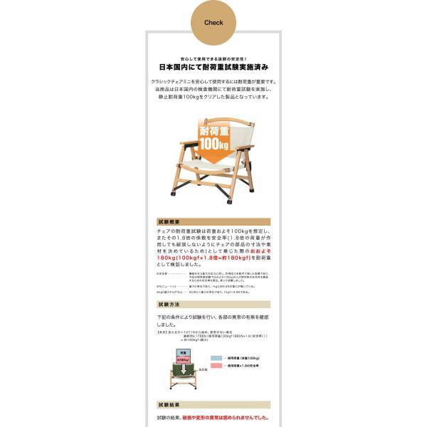 アウトドアチェア 小型 子供 ミニ 女性 折りたたみ コンパクト 軽量 ひじ掛け アームチェア 椅子 クラシックチェア デッキチェア ローチェア FIELDOOR 送料無料 maxshare 08