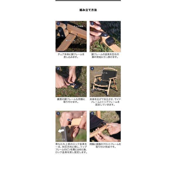 アウトドアチェア 小型 子供 ミニ 女性 折りたたみ コンパクト 軽量 ひじ掛け アームチェア 椅子 クラシックチェア デッキチェア ローチェア FIELDOOR 送料無料 maxshare 09