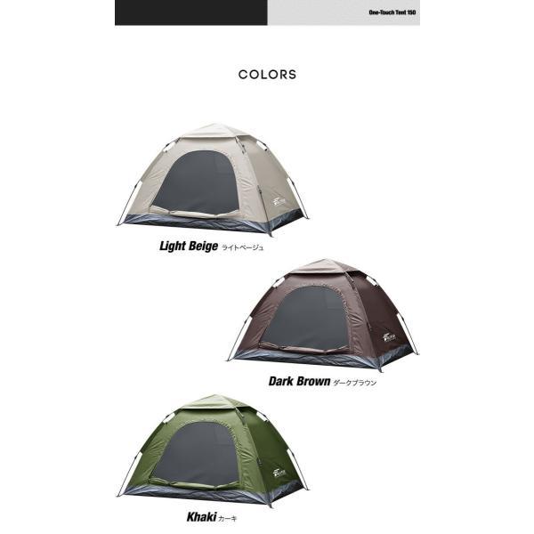 テント ワンタッチ 一人用 2人用 ワンタッチテント ドーム型テント 150 × 200 耐水 遮熱 UVカット スクエア ドームテント キャンプテント FIELDOOR 送料無料|maxshare|12