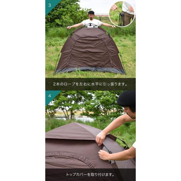 テント ワンタッチ 一人用 2人用 ワンタッチテント ドーム型テント 150 × 200 耐水 遮熱 UVカット スクエア ドームテント キャンプテント FIELDOOR 送料無料|maxshare|07