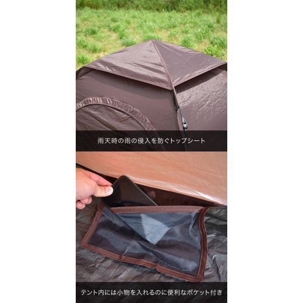 テント ワンタッチ 一人用 2人用 ワンタッチテント ドーム型テント 150 × 200 耐水 遮熱 UVカット スクエア ドームテント キャンプテント FIELDOOR 送料無料|maxshare|09
