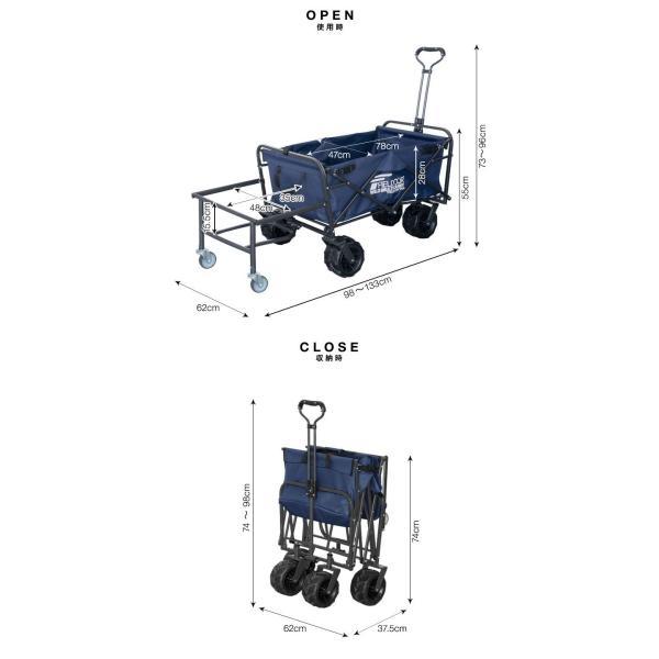 キャリーカート キャリーワゴン 折りたたみ タフエクストラ アウトドア キャリー 耐荷重150kg 大容量 折り畳み 大型タイヤ キャンプ 運搬 FIELDOOR 送料無料|maxshare|21