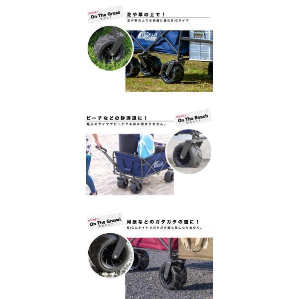 キャリーカート キャリーワゴン 折りたたみ タフエクストラ アウトドア キャリー 耐荷重150kg 大容量 折り畳み 大型タイヤ キャンプ 運搬 FIELDOOR 送料無料|maxshare|09