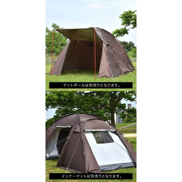 テント ドーム型 ファミリー 2ルームテント 560 ドームテント 560cm × 260cm 大型 4人用 5人用 6人用 シェルターテント 耐水 遮熱 UVカット FIELDOOR 送料無料 maxshare 12