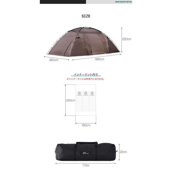 テント ドーム型 ファミリー 2ルームテント 560 ドームテント 560cm × 260cm 大型 4人用 5人用 6人用 シェルターテント 耐水 遮熱 UVカット FIELDOOR 送料無料 maxshare 14