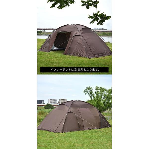 テント ドーム型 ファミリー 2ルームテント 560 ドームテント 560cm × 260cm 大型 4人用 5人用 6人用 シェルターテント 耐水 遮熱 UVカット FIELDOOR 送料無料 maxshare 05