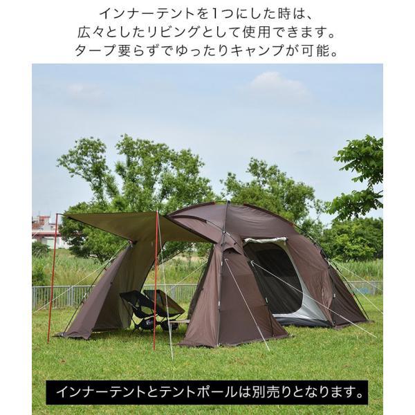テント ドーム型 ファミリー 2ルームテント 560 ドームテント 560cm × 260cm 大型 4人用 5人用 6人用 シェルターテント 耐水 遮熱 UVカット FIELDOOR 送料無料 maxshare 07