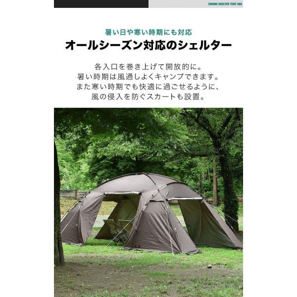 テント ドーム型 ファミリー 2ルームテント 560 ドームテント 560cm × 260cm 大型 4人用 5人用 6人用 シェルターテント 耐水 遮熱 UVカット FIELDOOR 送料無料 maxshare 08