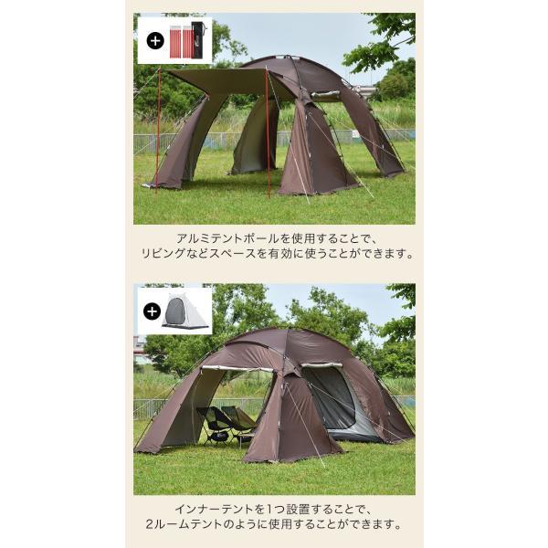 テント ドーム型 ファミリー 2ルームテント 560 ドームテント 560cm × 260cm 大型 4人用 5人用 6人用 シェルターテント 耐水 遮熱 UVカット FIELDOOR 送料無料 maxshare 09