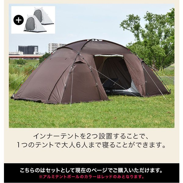テント ドーム型 ファミリー 2ルームテント 560 ドームテント 560cm × 260cm 大型 4人用 5人用 6人用 シェルターテント 耐水 遮熱 UVカット FIELDOOR 送料無料 maxshare 10
