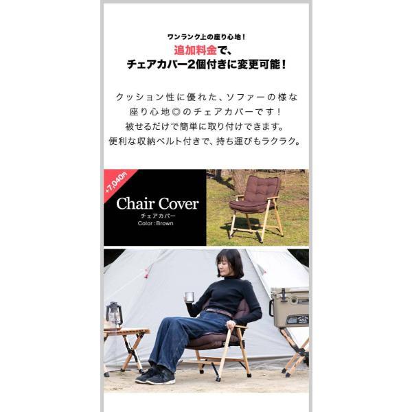 アウトドアチェア チェア アームチェア 2脚セット アウトドア キャンプ 肘掛け 折りたたみ 椅子 ハイタイプ クラシックチェア アームレスト FIELDOOR 送料無料 maxshare 11