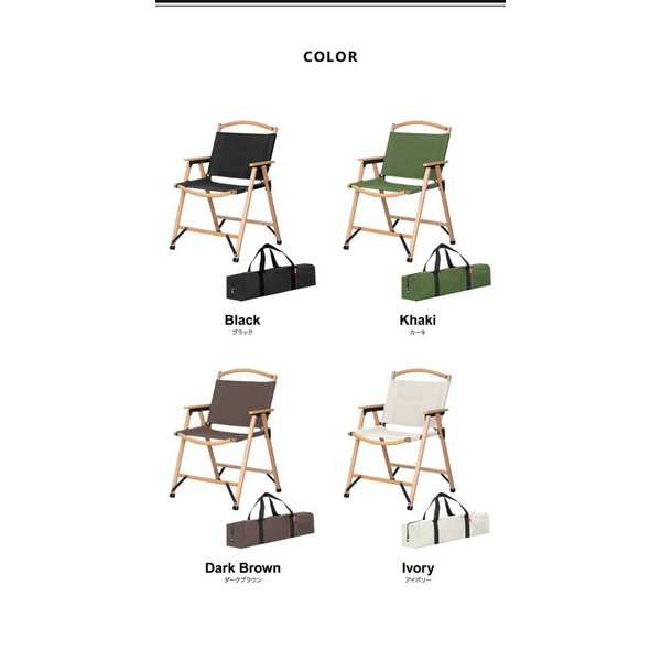 アウトドアチェア チェア アームチェア 2脚セット アウトドア キャンプ 肘掛け 折りたたみ 椅子 ハイタイプ クラシックチェア アームレスト FIELDOOR 送料無料 maxshare 15
