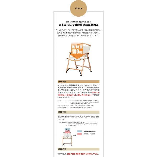 アウトドアチェア チェア アームチェア 2脚セット アウトドア キャンプ 肘掛け 折りたたみ 椅子 ハイタイプ クラシックチェア アームレスト FIELDOOR 送料無料 maxshare 09