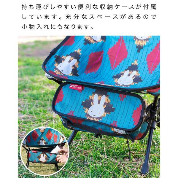 アウトドア チェア 折りたたみ ミニ ミッフィー miffy ポータブルチェア キッズ 子供 大人 キャンプ 椅子 軽量 アルミ製 コンパクト FIELDOOR 送料無料|maxshare|11