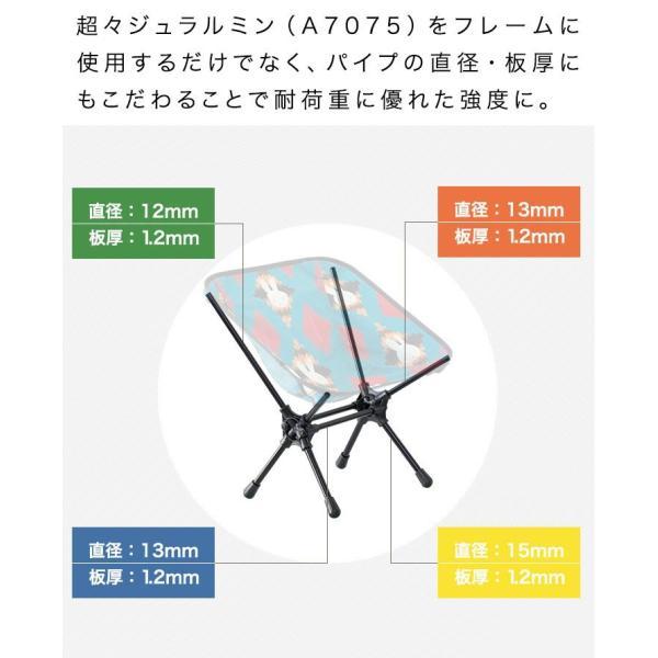 アウトドア チェア 折りたたみ ミニ ミッフィー miffy ポータブルチェア キッズ 子供 大人 キャンプ 椅子 軽量 アルミ製 コンパクト FIELDOOR 送料無料|maxshare|13