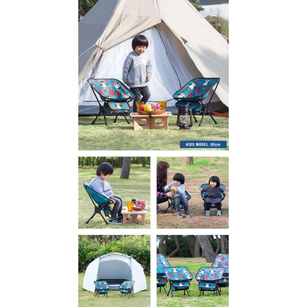 アウトドア チェア 折りたたみ ミニ ミッフィー miffy ポータブルチェア キッズ 子供 大人 キャンプ 椅子 軽量 アルミ製 コンパクト FIELDOOR 送料無料|maxshare|14