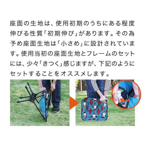アウトドア チェア 折りたたみ ミニ ミッフィー miffy ポータブルチェア キッズ 子供 大人 キャンプ 椅子 軽量 アルミ製 コンパクト FIELDOOR 送料無料|maxshare|15