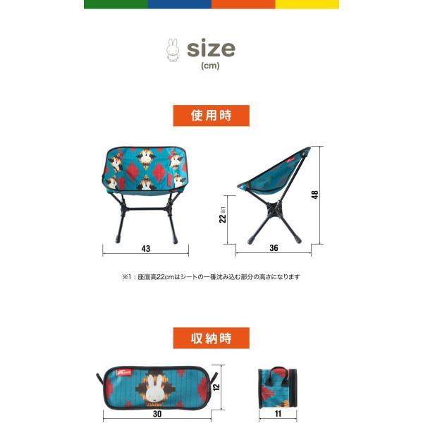 アウトドア チェア 折りたたみ ミニ ミッフィー miffy ポータブルチェア キッズ 子供 大人 キャンプ 椅子 軽量 アルミ製 コンパクト FIELDOOR 送料無料|maxshare|20