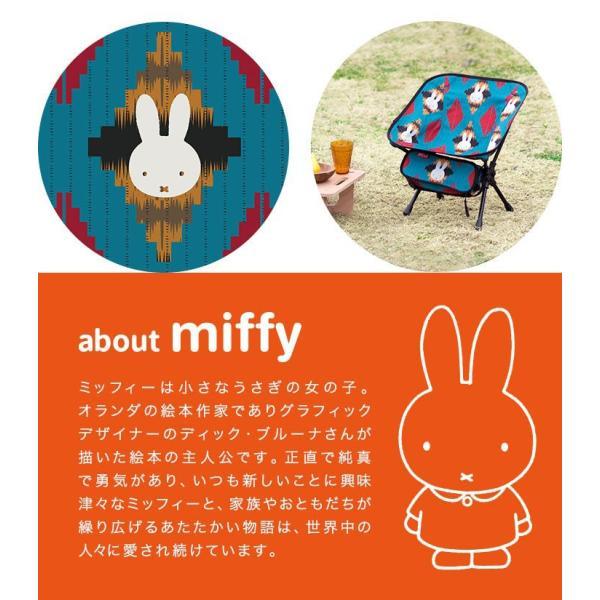 アウトドア チェア 折りたたみ ミニ ミッフィー miffy ポータブルチェア キッズ 子供 大人 キャンプ 椅子 軽量 アルミ製 コンパクト FIELDOOR 送料無料|maxshare|04