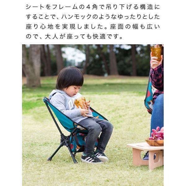 アウトドア チェア 折りたたみ ミニ ミッフィー miffy ポータブルチェア キッズ 子供 大人 キャンプ 椅子 軽量 アルミ製 コンパクト FIELDOOR 送料無料|maxshare|05