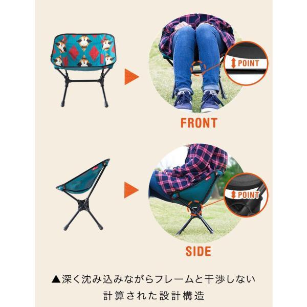 アウトドア チェア 折りたたみ ミニ ミッフィー miffy ポータブルチェア キッズ 子供 大人 キャンプ 椅子 軽量 アルミ製 コンパクト FIELDOOR 送料無料|maxshare|07