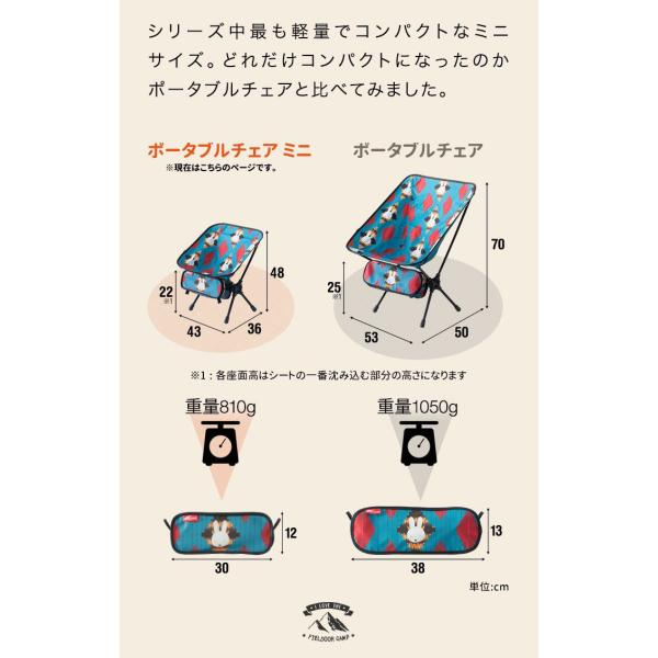 アウトドア チェア 折りたたみ ミニ ミッフィー miffy ポータブルチェア キッズ 子供 大人 キャンプ 椅子 軽量 アルミ製 コンパクト FIELDOOR 送料無料|maxshare|09