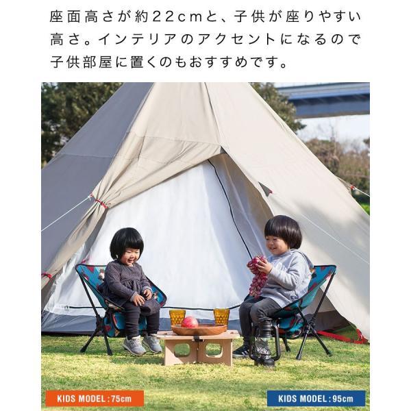 アウトドア チェア 折りたたみ ミニ ミッフィー miffy ポータブルチェア キッズ 子供 大人 キャンプ 椅子 軽量 アルミ製 コンパクト FIELDOOR 送料無料|maxshare|10