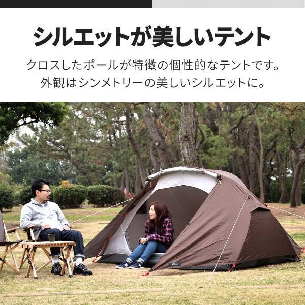テント 2人用 ポールテント ドームテント クロスポールテント ドーム型 UVカット フルクローズテント 耐水圧 インナーテント キャノピー FIELDOOR 送料無料|maxshare|02