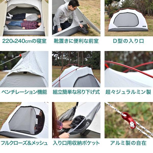 テント 2人用 ポールテント ドームテント クロスポールテント ドーム型 UVカット フルクローズテント 耐水圧 インナーテント キャノピー FIELDOOR 送料無料|maxshare|04
