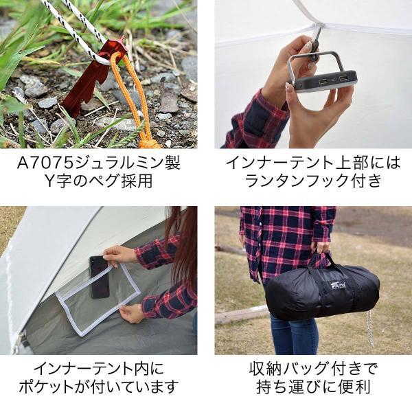 テント 2人用 ポールテント ドームテント クロスポールテント ドーム型 UVカット フルクローズテント 耐水圧 インナーテント キャノピー FIELDOOR 送料無料|maxshare|06