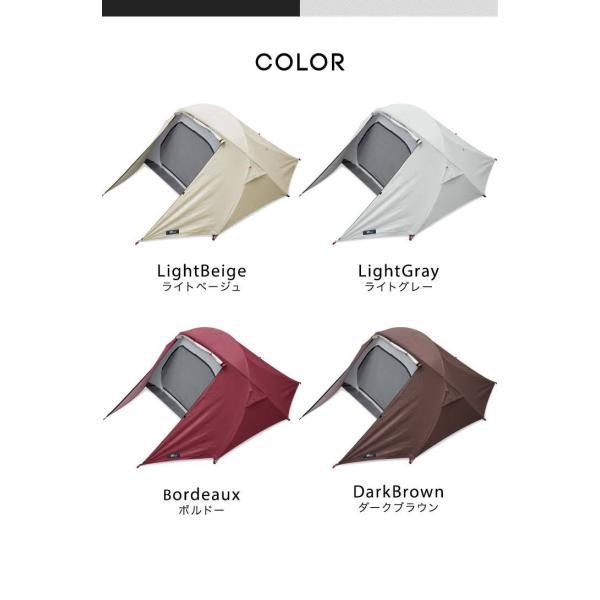 テント 2人用 ポールテント ドームテント クロスポールテント ドーム型 UVカット フルクローズテント 耐水圧 インナーテント キャノピー FIELDOOR 送料無料|maxshare|09
