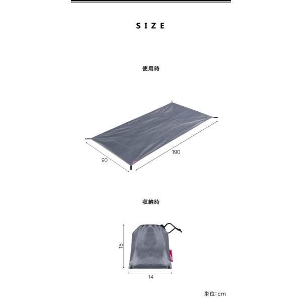 グランドシート テントシート 190cm × 90cm 撥水加工 湿気防止 汚れ防止 キズ防止 テント マット レジャーシート おすすめ 軽量 コンパクト FIELDOOR 送料無料|maxshare|11
