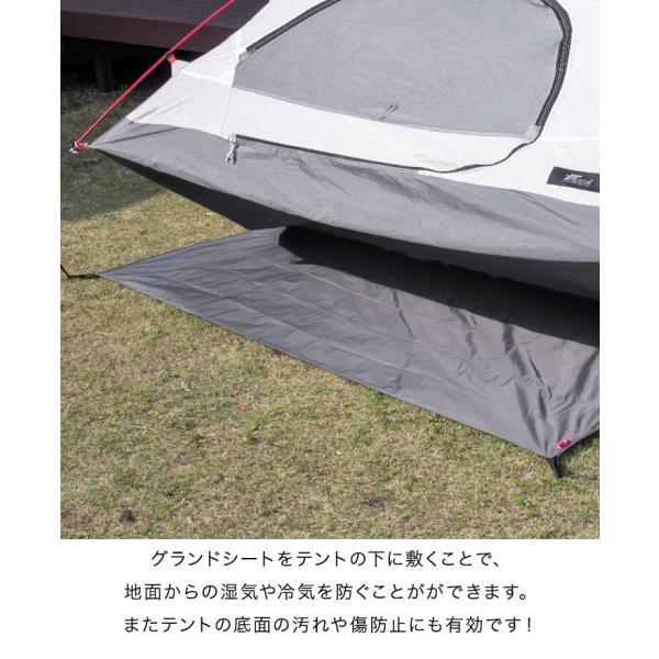 グランドシート テントシート 190cm × 90cm 撥水加工 湿気防止 汚れ防止 キズ防止 テント マット レジャーシート おすすめ 軽量 コンパクト FIELDOOR 送料無料|maxshare|04