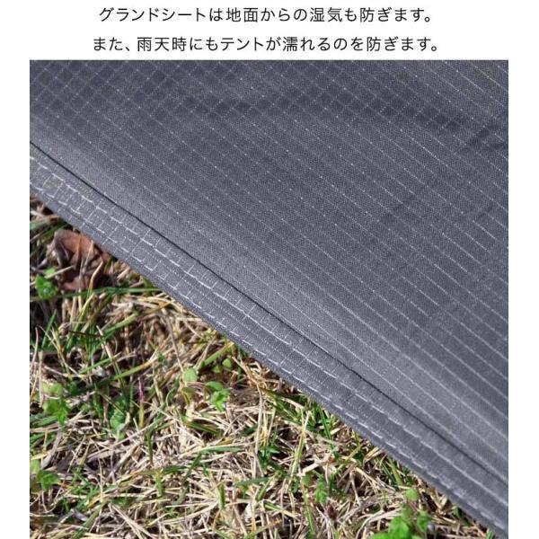 グランドシート テントシート 190cm × 90cm 撥水加工 湿気防止 汚れ防止 キズ防止 テント マット レジャーシート おすすめ 軽量 コンパクト FIELDOOR 送料無料|maxshare|07