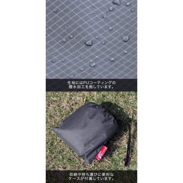 グランドシート テントシート 190cm × 90cm 撥水加工 湿気防止 汚れ防止 キズ防止 テント マット レジャーシート おすすめ 軽量 コンパクト FIELDOOR 送料無料|maxshare|10