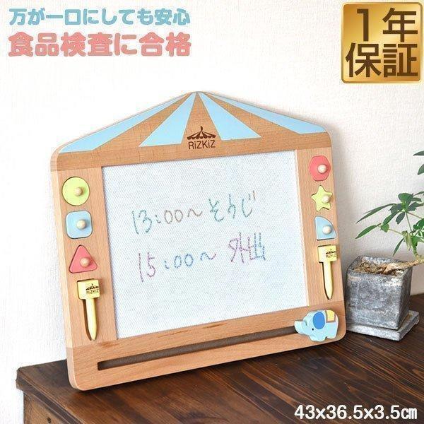 お絵かきボードお絵描きボード木製41.5cm×35cm大きい電池不要知育玩具マルチカラー木のおもちゃマグネットおえかき学習玩具R
