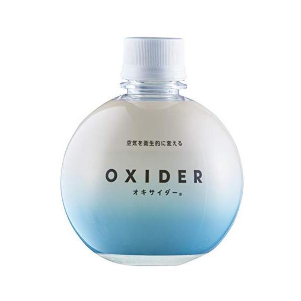 空間除菌 置き型 OXIDER オキサイダー 二酸化塩素ゲル剤 180g [~13畳用] maxtower