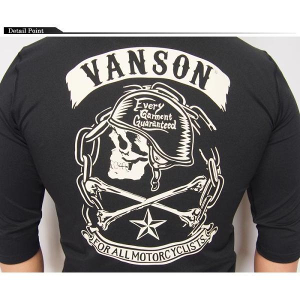 VANSON[バンソン] メットスカル 六分袖 Tシャツ/ドライ/吸汗速乾/抗菌防臭/NVLT-905|mayakasai|04