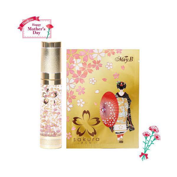母の日 ギフト 目元美容液フェイスパック保湿sakuraスキンケアセット