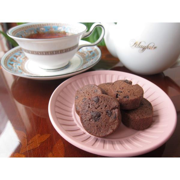 【チョコレートクッキー(15枚入り)】上質なチョコレートクッキーがたっぷり15枚入った、おやつにぴったりの大袋|mayfair-net