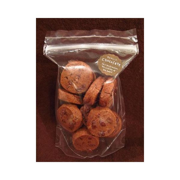 【チョコレートクッキー(15枚入り)】上質なチョコレートクッキーがたっぷり15枚入った、おやつにぴったりの大袋|mayfair-net|02