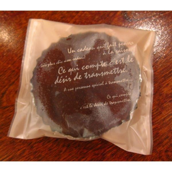 【はちみつマドレーヌ(チョコ)】(1個入り)上質なビターチョコレートを入れた濃厚しっとりマドレーヌ|mayfair-net|02