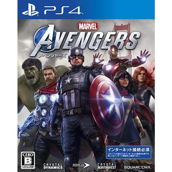 Marvel'sAvengersマーベルアベンジャーズPS4