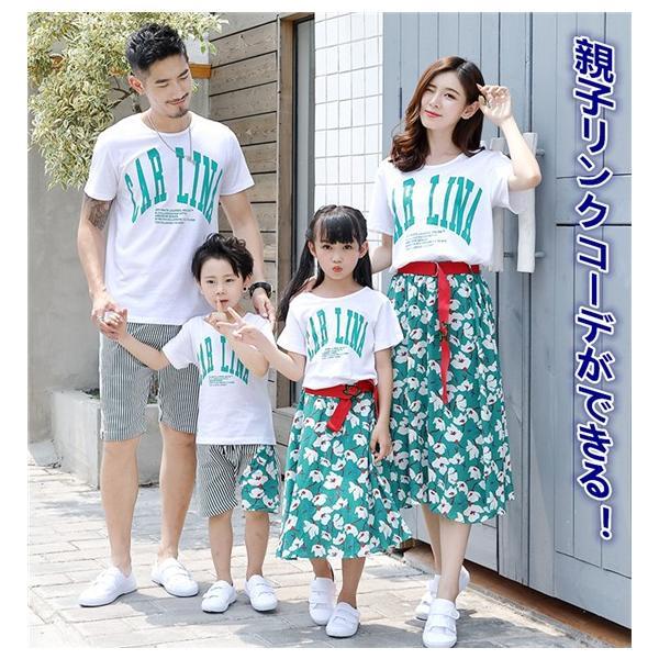 2e608d6192f 親子コーデ 親子 ペアルック tシャツ 親子 お揃い tシャツ Tシャツ パンツ パパ ママ
