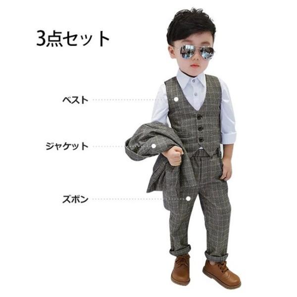 c86e371b772c8 ... 男の子スーツ 3点セット 卒業式 入園式 子供服 タキシード 発表会 男の子 結婚 ...