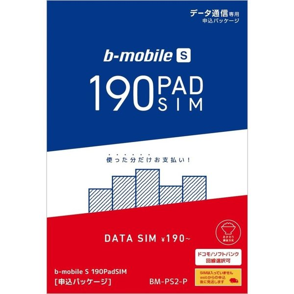 日本通信 データ通信専用SIM 「ドコモ/ソフトバンクより選択」 b−mobile S 190 PadSIM申込パッケージ|mayumi