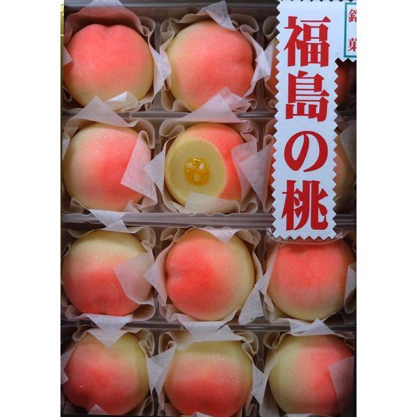 銘菓 福島の桃(12個入)   まざっせこらっせの商品5000円以上お買い上げで送料無料 mazassekorasse 03